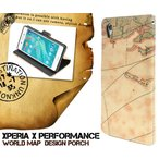 ショッピングエクスペリア Xperia X Performance(SO-04H/ SOV33/502SO) ケース 手帳型 ストレートPUレザー エクスペリア スマホケース