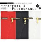 ショッピングエクスペリア Xperia X Performance(SO-04H/ SOV33/502SO) ケース 三つ折りレザーポーチ エクスペリア スマホケース
