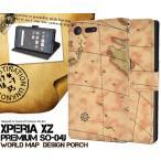 docomo Xperia XZ Premium SO-04J 手帳型ケース レトロ世界地図柄 PVCレザー エクスペリアXZプレミアム スマホケース