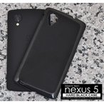 Nexus 5 EM01L ケース ハードケース 黒 (イーモバイル)