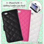 iPhone5/iPhone5S/iPhone5 SE ケース(手帳型) キルティングレザー調スタンドケースポーチ アイフォン5カバー