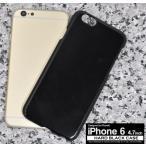 iPhone6ケースハードケースハードブラックケース