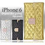 iPhone6 iPhone6S(4.7インチ) 手帳型ケース デコ&エナメル キルティングケース アイフォンケース