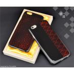iPhone6/iPhone6S(4.7インチ) ケース漆塗り(青海波/紗綾形)越前漆器 伝統工芸 和風 アイフォンケース