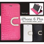 iPhone6 Plus 手帳型ケース クロコ合皮レザー ガーリーデコ アイフォン6プラス ケース