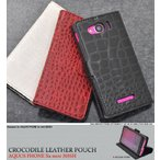 AQUOS PHONE Xx mini 303SH 手帳型 スマホケース クロコ合皮レザー スマホカバー