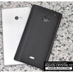 AQUOS CRYSTAL Y2 403SHケース ハードケース(ブラック/黒) アクオスクリスタルY2 スマホケース Y!mobile(ワイモバイル)