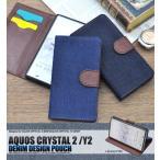 AQUOS CRYSTAL Y2 403SHケース 手帳型ケース デニム調 アクオスクリスタルY2 スマホケース Y!mobile(ワイモバイル)