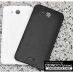 DIGNO C/DIGNO U 404KC ケース ハードケース(黒) ディグノ スマホケース Y!mobile(ワイモバイル)/Softbank