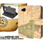 507SH Android One ケース 手帳型 レトロ世界地図柄 PVCレザー スマホケース Y!mobile(ワイモバイル)