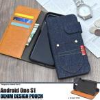 Android One S1 ケース 手帳型 デニム調ジーンズデザイン スマホケース Y!mobile(ワイモバイル)