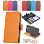 Android One S1 ケース 手帳型 PUレザー スマホケース Y!mobile(ワイモバイル)