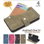 Android One S1 ケース 手帳型 スライドカード収納付(ICカード対応) スマホケース Y!mobile(ワイモバイル)