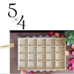 アクセサリー収納トレー ジュート(麻)5×4 ネックレス・ピアス・リング ディスプレー ボックス トレイ