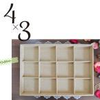 アクセサリー収納トレー ジュート(麻)4×3 ネックレス・ピアス・リング ディスプレーボックス