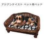 ペット用ベッド夏用木製おしゃれアジアンテイスト犬猫