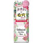 ボタニカル クリアローション (フローラルローズの香り) 200mL
