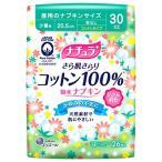 ショッピング商品 ナチュラ さら肌さらり コットン100% 吸水ナプキン 少量用 26枚入 大王製紙
