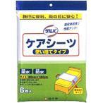 ショッピング商品 白十字 サルバ ケアシーツ使い捨てタイプ 6枚入 ブルー 80cm×160cm