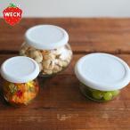 ショッピングシリコン WITH WECK シリコンキャップ M ホワイト WW-021WH