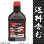 AMSOIL 5W-30 Signature Series(シグネチャーシリーズ) 100% Synthetic Motor Oil 1QT−アムズオイル−