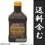 AMSOIL INTERCEPTOR 2-Cycle Oil(インターセプター2サイクルオイル)1QT(946ml)−アムズオイル−