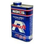 WAKO'S(ワコーズ)TR(トリプルアール)エンジンオイル 15W50/TR-50 1L缶−和光ケミカル−