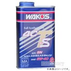 WAKO'S/ワコーズ 4CT-S (フォーシーティーエス)エンジンオイル 5W-40(1L缶)−和光ケミカル−
