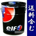 -基本送料無料! ELF/エルフ EVOLUTION(エボリューション) RN-TECH/5W-30 20L缶