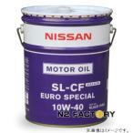 基本送料無料!日産(ニッサン)純正エンジンオイル・ユーロスペシャル10W40 20L缶 -NISSAN-