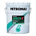 送料無料!PETRONAS/ペトロナス MACH 5 20W-50 20L缶