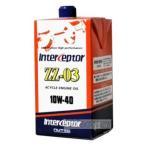 ニューテック エンジンオイル ZZ-03/10W40(1Lパック)-NUTEC-ENGING OIL