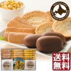 「クッキー・お菓子・洋菓子」昭和製菓 チョび & クッキー セット「ギフトセット・