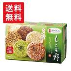 「クッキー・お菓子・洋菓子」ちぼりチボン もえぎ野 萌 6種類24枚入「ギフトセット・詰め