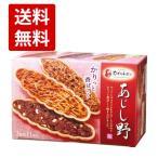 「クッキー・お菓子・洋菓子」ちぼりチボン あじし野 桜 3種類11枚入「ギフトセット・詰め