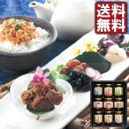 「瓶詰め・佃煮・惣菜」酒悦 酒寿 セット Y-20「ギフトセット・詰め合わせ」「送料無料」「ポ