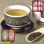 「お茶・茶葉」宇治園 銘茶缶セット 煎茶 深蒸し煎茶