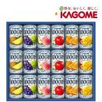 「ジュース・果汁・缶」カゴメ 100% 果汁 ジュース セット 缶入り FB-20W「ギフト」「ギ