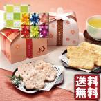 「煎餅・お菓子・和菓子」金澤兼六製菓 せんべいギフ