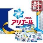 「洗剤・洗濯・食器」シキシマ ギフト工房 抗菌除菌・アリエール&ジョイ SAJ-25E「ギフトセ