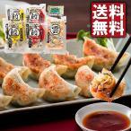 「惣菜・中華・餃子」創造企画 社の手作り ぎょうざ