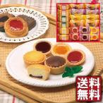 「お菓子・ケーキ・ガトー」中山製菓 ガトーセック 20個 セット SEC-20「ギフトセット・詰