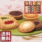 「ケーキ・クッキー」中山製菓 ティ―スマイルセット22