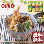 「調味料・油」日清オイリオ ヘルシーオイルバラエティギフト OP-20「ギフトセット・詰め