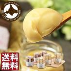 「プリン・お菓子」三國清三 北海道 クレームカラメル クレームショコラ「ギフトセット