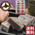 「きんつば・お菓子・和菓子」六美 北海道 小豆と余市産りんごの金つば「ギフトセット・詰