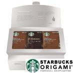 「コーヒー」スターバックス Starbucks スタバ ドリップコーヒー セット SB-10E AGF「ギフト」「セット・詰め合わせ」お彼岸 お供え物 ハロウィン