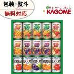 カゴメ フルーツ 野菜飲料ギフトKSR-20N
