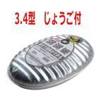 土井金属/ヒシエス 昔懐かしい トタン湯たんぽ#26 3.4型 じょうご付