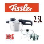 ショッピング圧力鍋 圧力鍋 Fissler/フィスラー プレミアムプラス ガラスフタ付 圧力鍋 2.5L